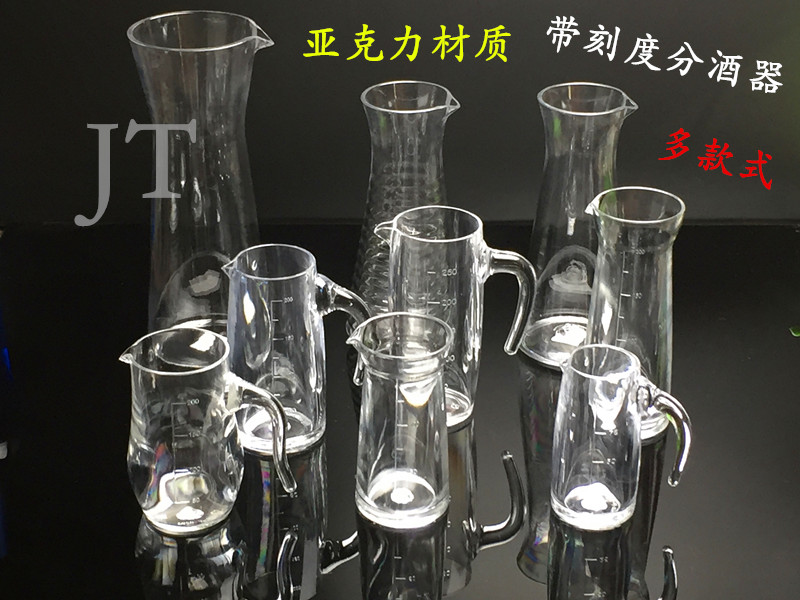 PC measuring cup, acrylic sub alcohol dispenser, transparent anti dropping kettle, Baijiu, wine dispenser, cup, scale, glass, wine, wine, and pot.