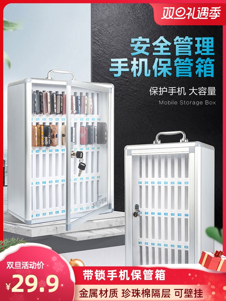 Store the cassette in the special counter with wall lock in the shopping mall, store the mobile phone cover in the portable commercial restaurant