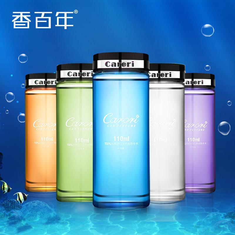 香百年汽車香水補充液車載精油車用車內香水座大瓶海洋持久添加液
