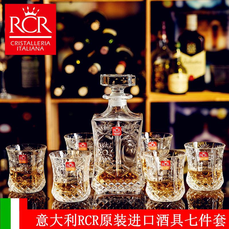 意大利RCR进口水晶玻璃威士忌杯烈酒杯啤酒杯洋酒杯礼盒酒具套装