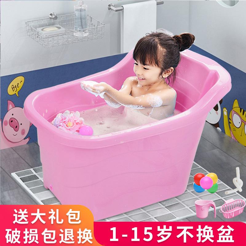 Ванны для детей Артикул 558239577269