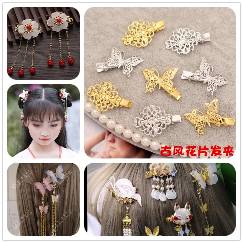 Аксессуары для китайской свадьбы Артикул 596133056451