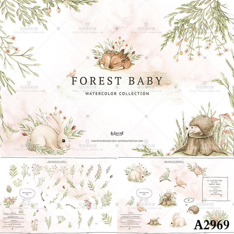 手绘水彩森系可爱动物小鹿兔子刺猬狐狸PNG免抠儿童插图设计素材