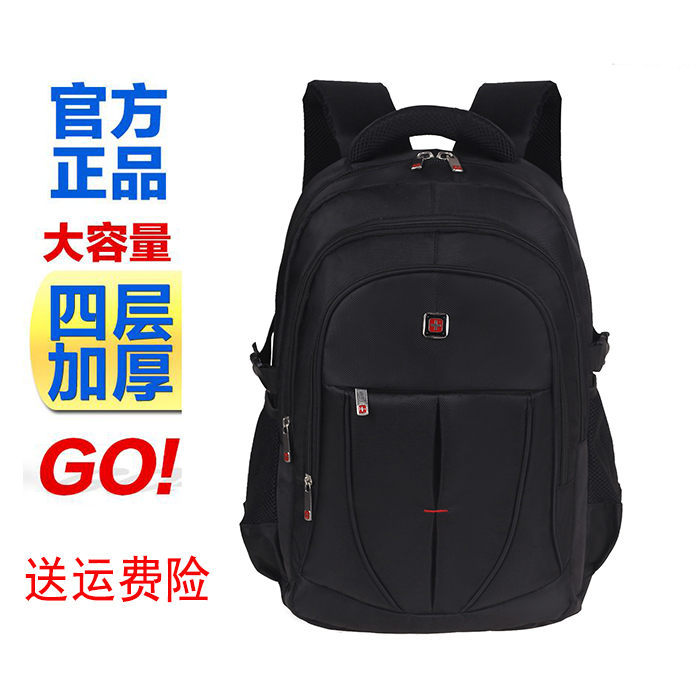 Dell ASUS anti theft backpack for men and women 14 / 15.6/17 inch Lenovo Apple laptop backpack