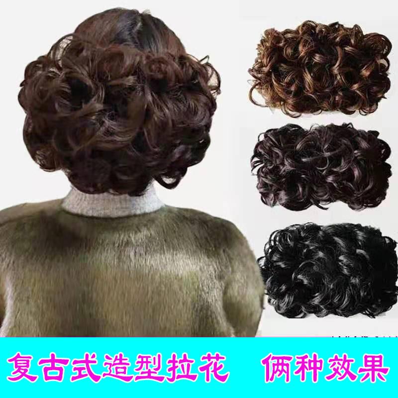 Cheongsam wig, fluffy hair, bun, jacquard, retro dish head, button ball, flower bud head, brides dish hair, simulation curly hair bag