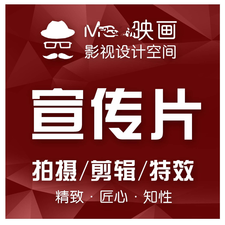 常德武陵鼎城安乡汉寿企业宣传片制作拍摄公司年会后期特效合成
