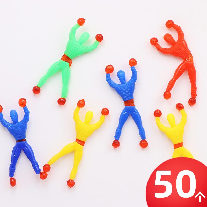 地推儿童玩具礼物男孩女孩创意小玩意送幼儿园学生生日小礼品批發