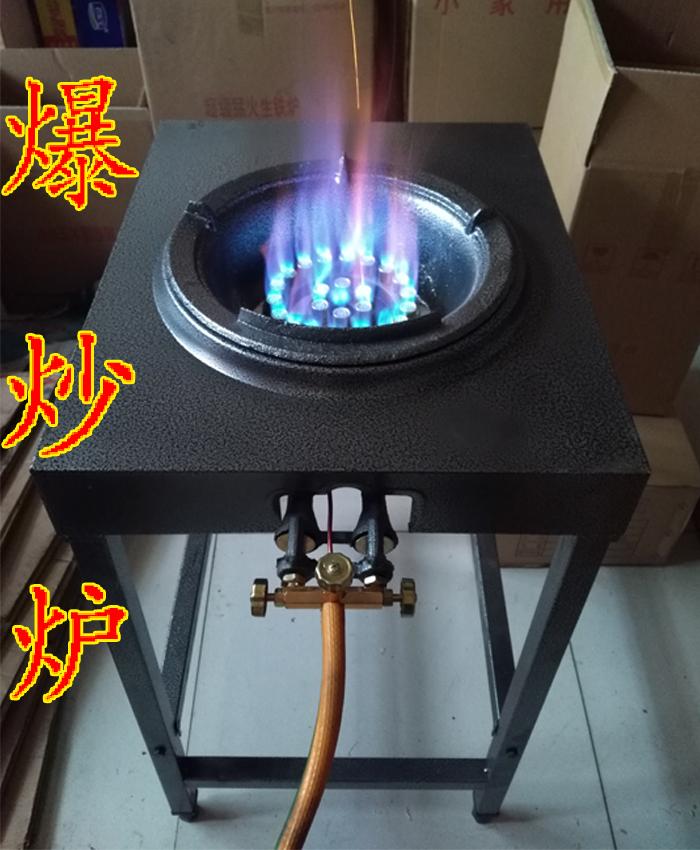 Бизнес газ кухня жестокий пожар кухня домой газ кухня один кухня стоять рис магазин сжиженный газ природный газ жестокий пожар кухня тайвань