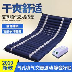 医用防褥疮气床垫医院单人波动充气垫床卧床老人瘫痪病人家用护理
