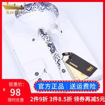 金盾春秋男士长袖衬衫竹纤维免烫商务韩版修身衬男装职业短袖寸衣