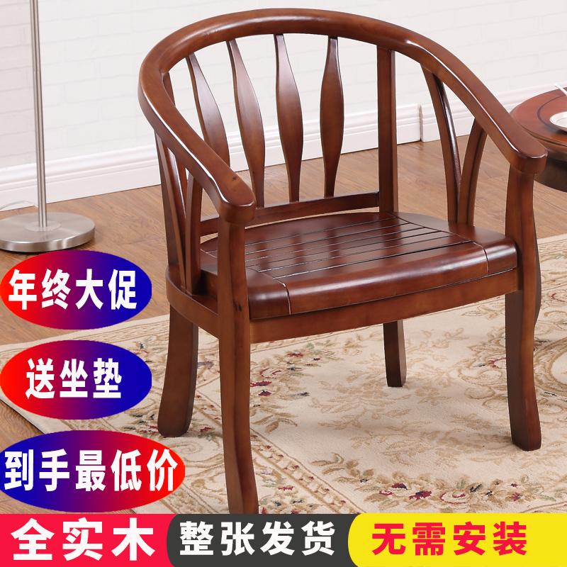 太师椅全实木围椅三件套休闲家用管帽椅圈椅皇宫椅新中式靠背椅子