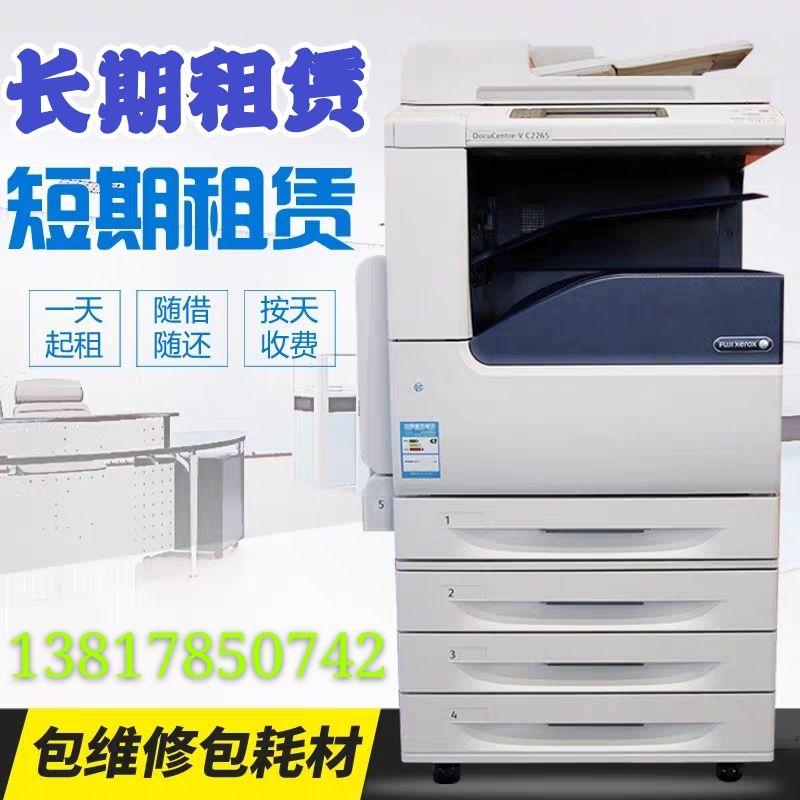 カラーの白黒プリンターはレンタルコピー機をレンタルして、プリンターをレンタルして、コピー機は上海をレンタルします。
