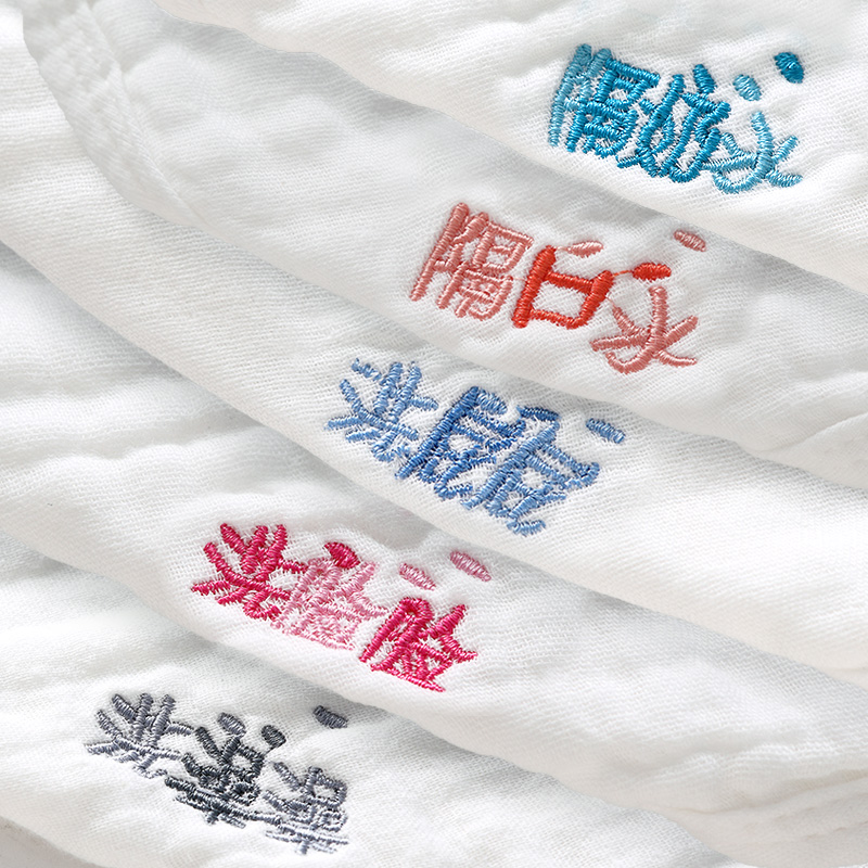 宝宝纱布洗脸新生儿童用品口水巾
