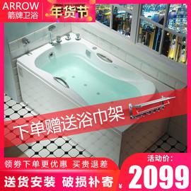 箭牌卫浴AW17803SQ亚克力成人家用按摩浴缸1.4/1.5/1.6/1.7米浴池图片