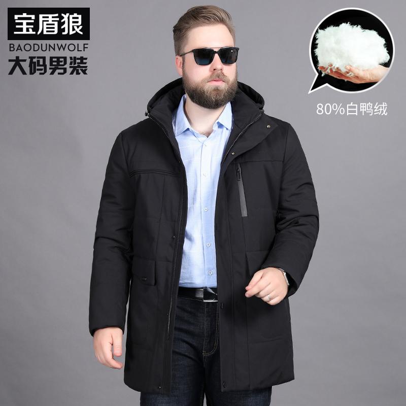 中年特大号肥佬宽松男羽绒服加肥加大码可脱卸内胆中长款加厚外套