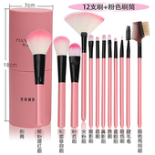 Hankousi Makeup Brush Sets