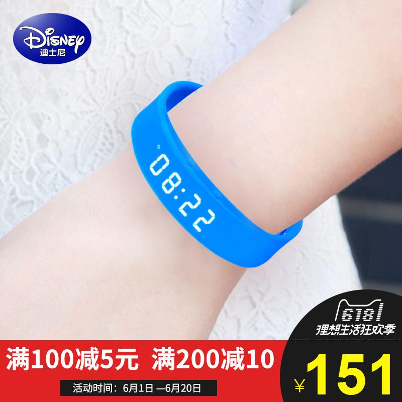 迪士尼學生手錶男夜光電子錶女學生運動防水LED智能計步手環潮