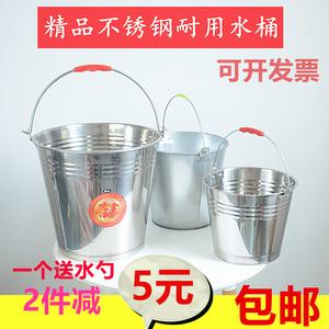卫洋铁桶带盖家用大容量大号不锈钢手提老式镀锌水桶食堂打饭桶
