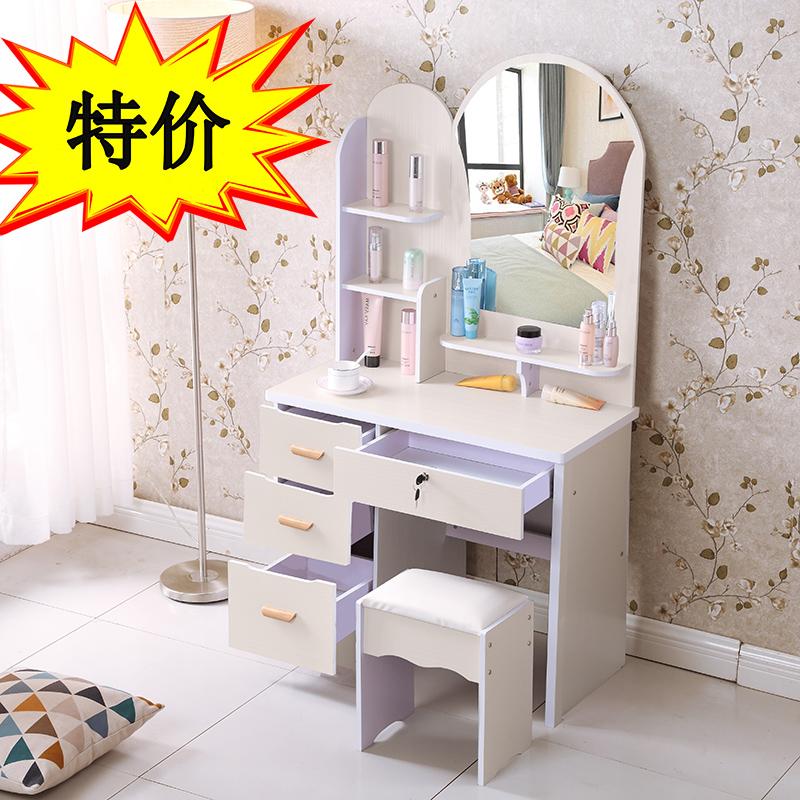 卧室小户型现代简约网红ins化妆台98.40元包邮