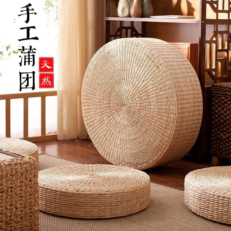 Подушки для медитации Артикул 609328955156