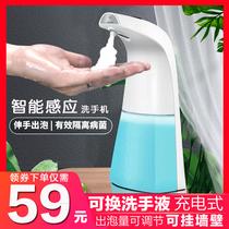 感應皂液器家用免打孔衛生間浴室壁掛式酒店洗手間全自動洗手液機