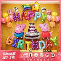 生日气球女孩宝宝一周岁儿童生日男孩派对装饰用品场景布置背景墙