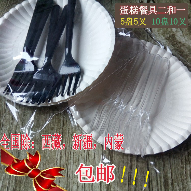 Two in one birthday cake tableware plate fork group paper plate tableware plate disposable paper plate 5 plates 5 fork 100 sets