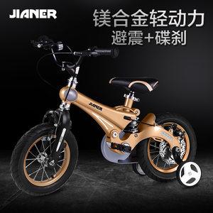 儿童自行车12寸小孩单车14寸16寸镁合金碟刹脚踏玩具减震童车