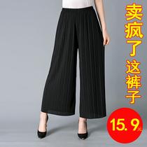 【有货】中老年女装百褶裤妈妈大码阔腿裤中年女七九分长裤40-50