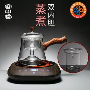 容山堂侧把玻璃煮茶器电陶炉静音蒸茶器普洱黑小型家用烧水泡茶壶
