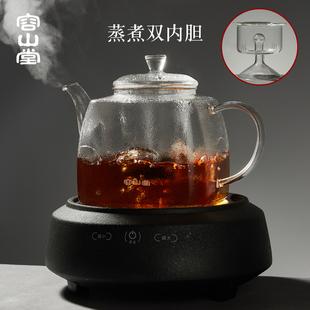 容山堂电器电陶炉茶炉静音全自动蒸汽煮茶器大容量玻璃烧水壶普洱