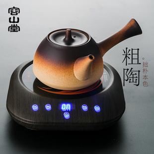 容山堂电器电陶炉茶炉侧把粗陶煮茶器陶瓷静音型烧水壶家用大功率