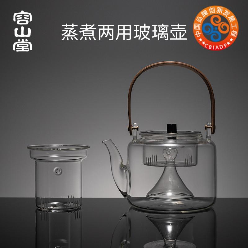 容山堂小自动蒸汽双静音玻璃电陶炉