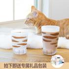 日本Aderia进口coconeco猫爪杯磨砂玻璃牛奶杯耐热可爱猫咪水杯子