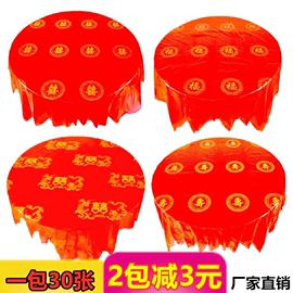 加厚一次性桌布结婚红双喜塑料印花台布龙凤喜生日寿节日金福喜宴图片