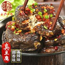 Продукция/сушеные овощи сушеные соевый творог > Stinky тофу.