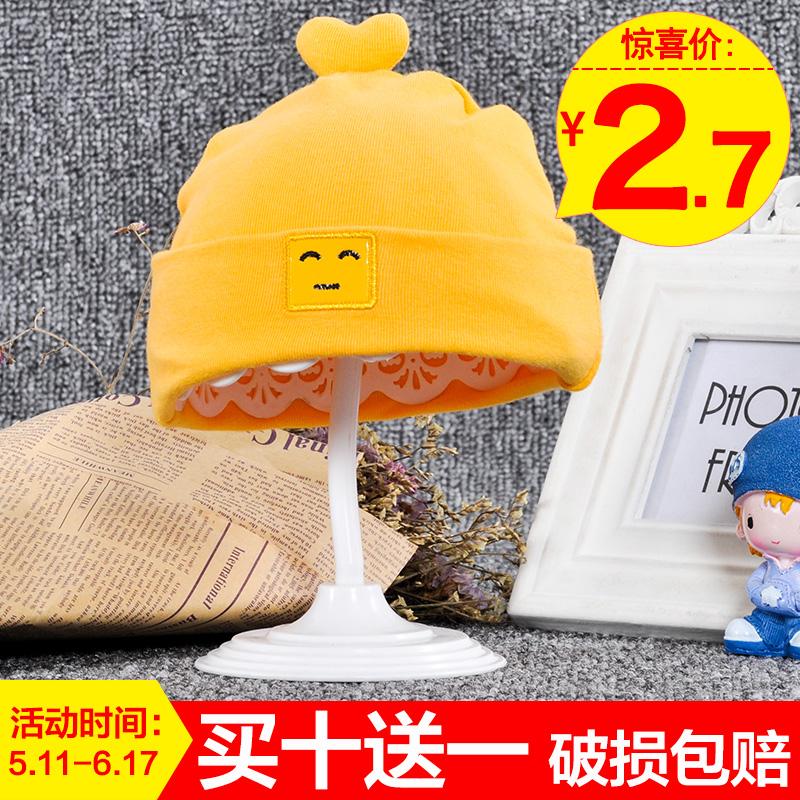 Детские Хвостовые стеллажи на младенца 镂花 帽 撑 母 母 店 шапка Подставка для дисплея