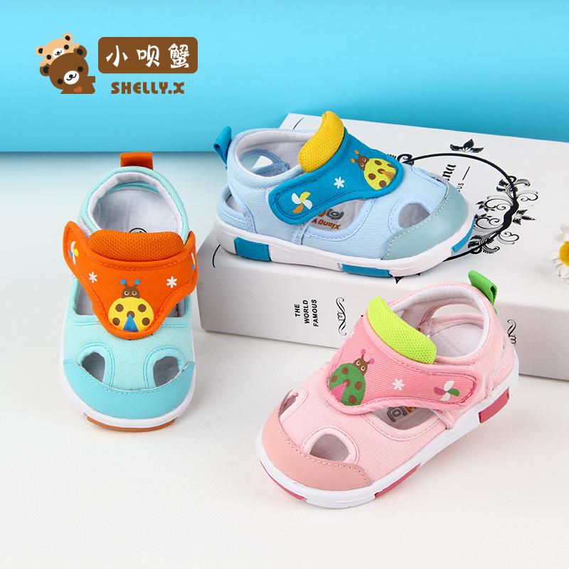 小呗蟹宝宝凉鞋男女0-1-2岁夏季包头婴儿学步鞋防滑软底透气童鞋