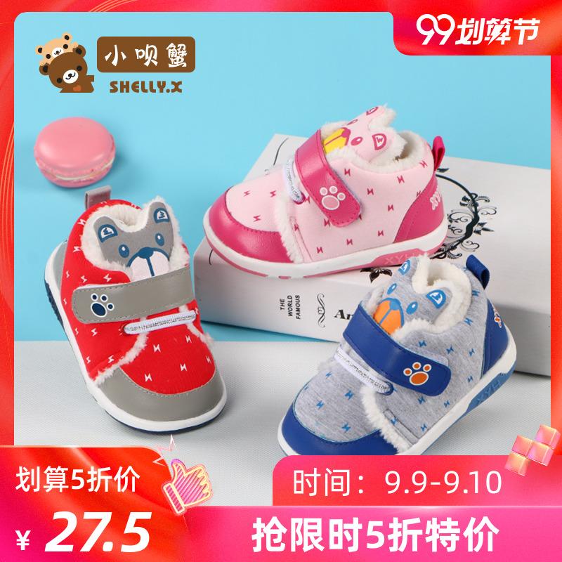 小呗蟹宝宝棉鞋加绒0-1-2岁冬男女婴儿学步鞋防滑软底加厚二棉鞋
