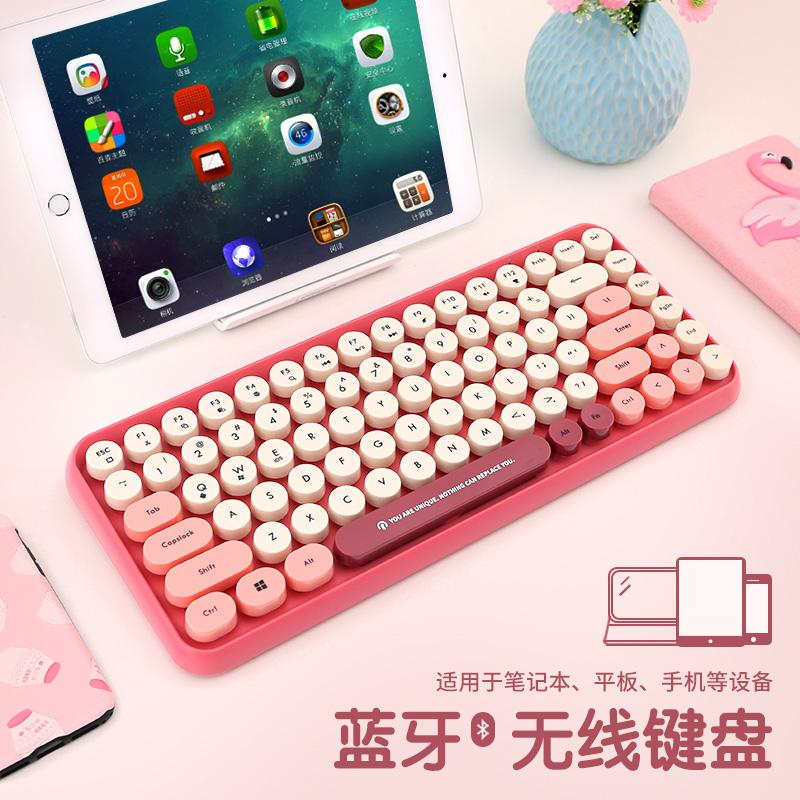 镭拓无线蓝牙键盘ipad可连手机苹果平板专用笔记本电脑便携女生