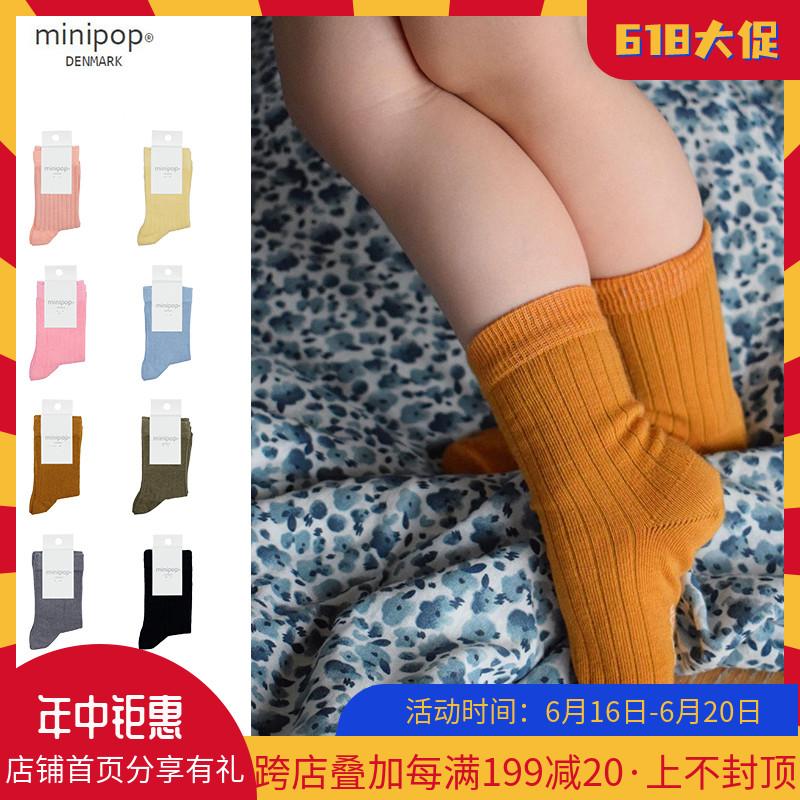 现货 丹麦Minipop新款薄款宝宝儿童纯色百搭短袜袜子