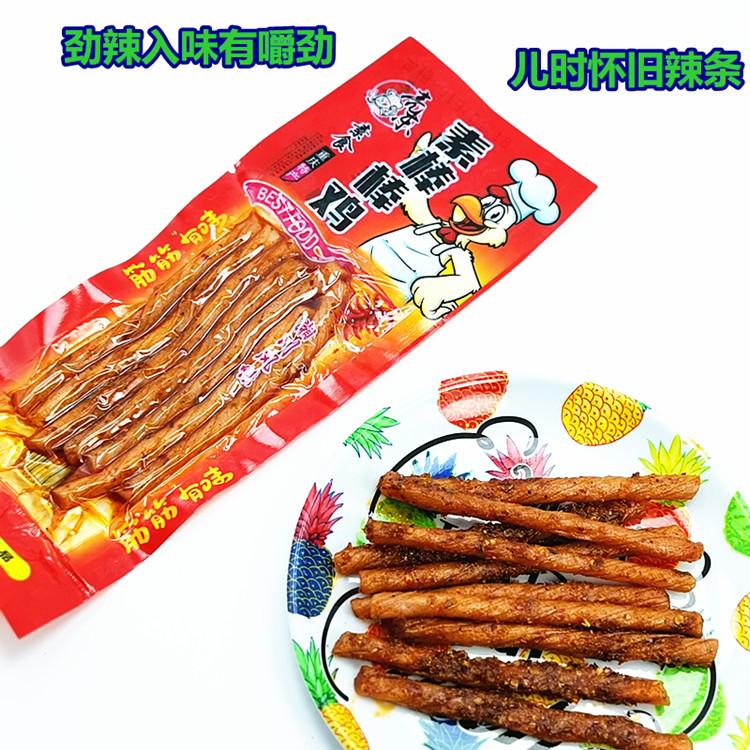 湘川風味亮東バンバン鶏の辛口28 gx 25袋8090後、懐旧小悪辣棒酒鬼牛筋面製品
