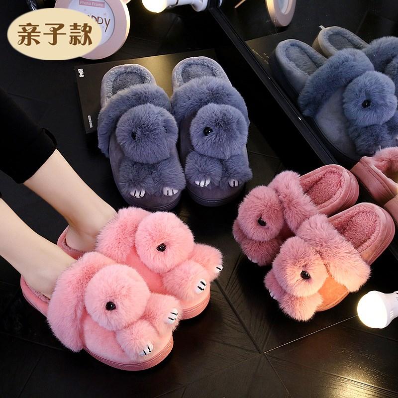 冬款3-11岁儿童4加绒5拖鞋6女童7粉色兔子8毛毛鞋9女孩10保暖棉鞋