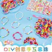 儿童串珠手工穿珠子女孩项链手链饰品制作diy材料包宝宝益智玩具