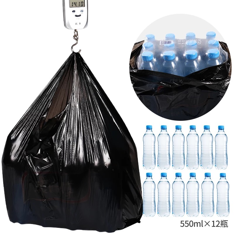 Disposable portable leach garbage bag domestic medium-sized thickened dormitory large medium sized black garbage bag