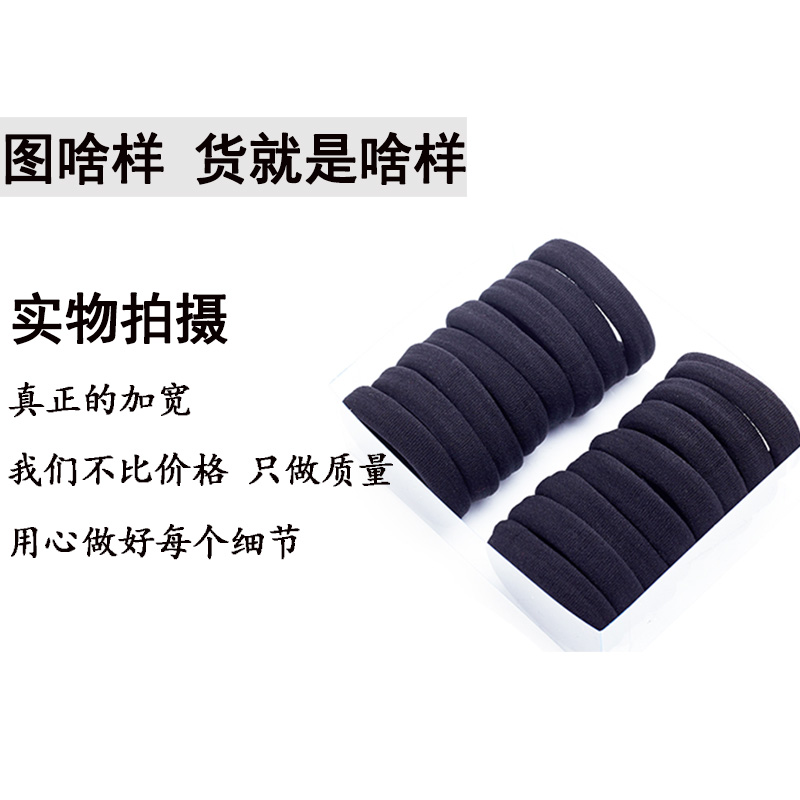 Black widened and thickened no hair loop hair rope hair accessories seamless no seam rubber band leather cover hair rope