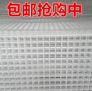 网架挂墙上铁丝网格装修移动式双面立式落地网格挂钩铁网货架