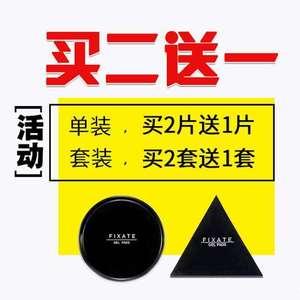 汽车防滑垫车用车载仪表中控台车内摆件圆形手机粘性置物垫贴硅胶