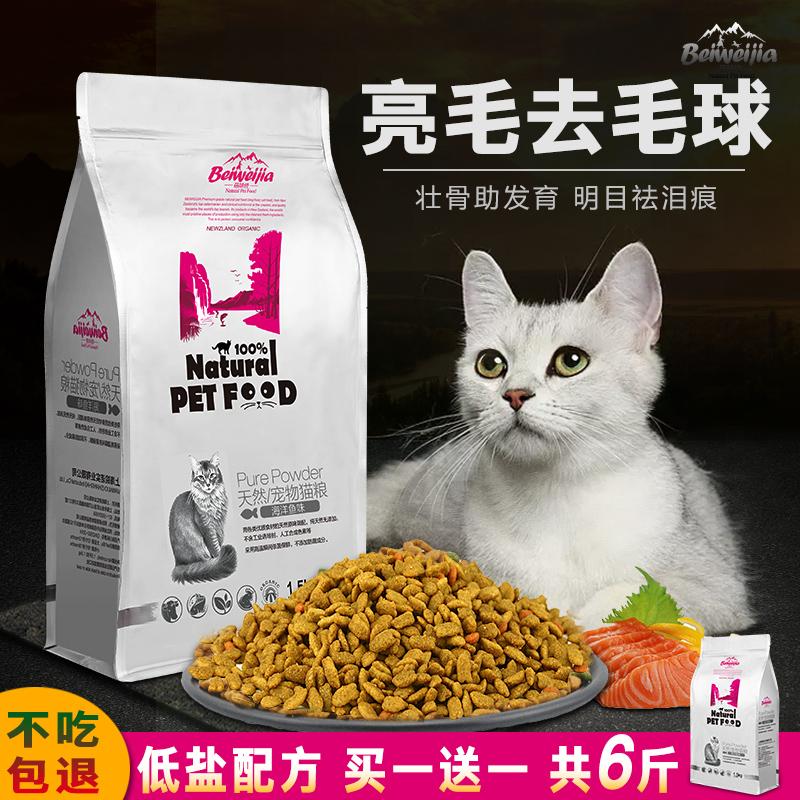 蓓味佳猫粮怎么样,质量如何,好吗,品牌资讯