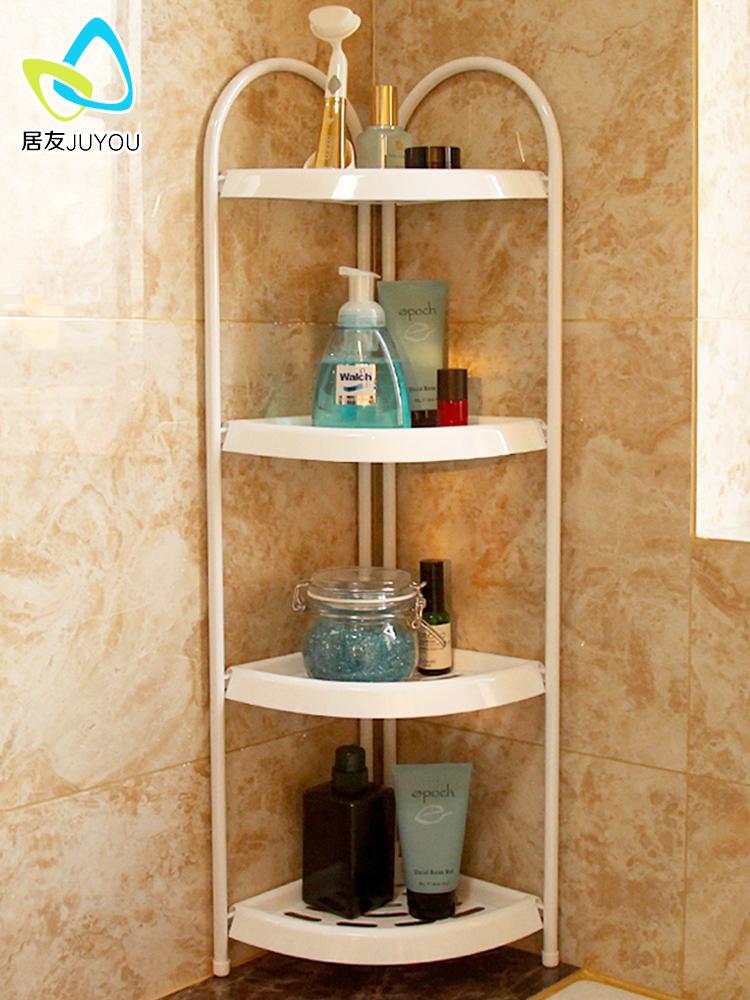 居友浴室置物架卫生间三角落地角架卫浴洗手间墙角多层收纳储物架59.00元包邮